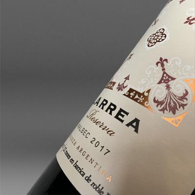 Bodega Viamonte Winery
